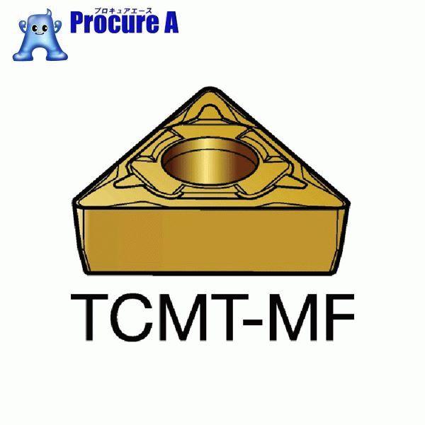 サンドビック コロターン107 旋削用ポジ・チップ 2015 COAT TCMT 16 T3 04-MF 2015 10個▼606-6429 サンドビック(株)コロマントカンパニー