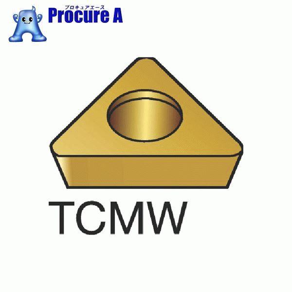 サンドビック コロターン107 旋削用ポジ・チップ H13A 超硬 TCMW 16 T3 08 H13A 10個▼607-6505 サンドビック(株)コロマントカンパニー