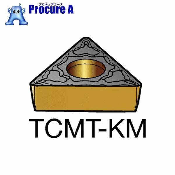 サンドビック コロターン107 旋削用ポジ・チップ 3005 COAT TCMT 16 T3 04-KM 3005 10個▼610-6790 サンドビック(株)コロマントカンパニー