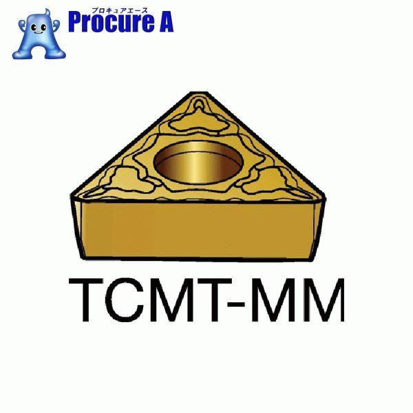 サンドビック コロターン107 旋削用ポジ・チップ 2015 COAT TCMT 16 T3 04-MM 2015 10個▼610-6803 サンドビック(株)コロマントカンパニー