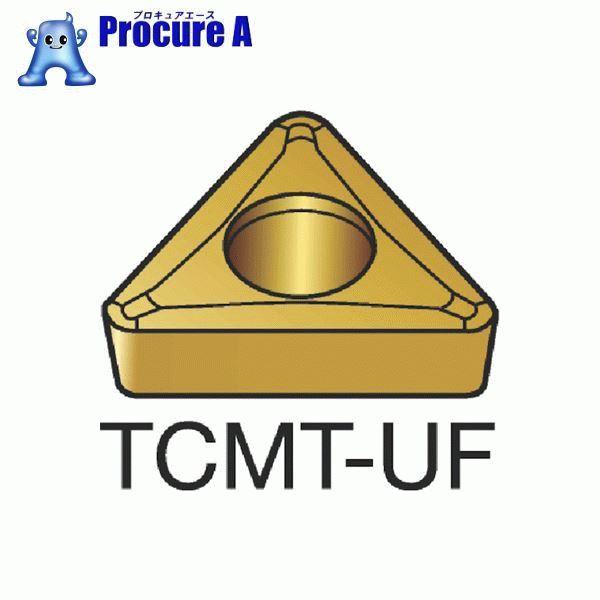 サンドビック コロターン107 旋削用ポジ・チップ 3215 COAT TCMT 11 02 04-UF 3215 10個▼695-1333 サンドビック(株)コロマントカンパニー