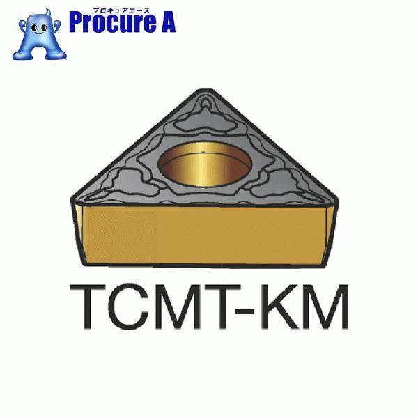 サンドビック コロターン107 旋削用ポジ・チップ 3210 COAT TCMT 16 T3 08-KM 3210 10個▼695-1414 サンドビック(株)コロマントカンパニー