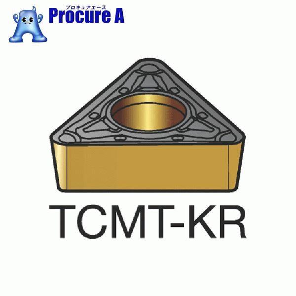 サンドビック コロターン107 旋削用ポジ・チップ 3210 COAT TCMT 16 T3 12-KR 3210 10個▼695-1473 サンドビック(株)コロマントカンパニー