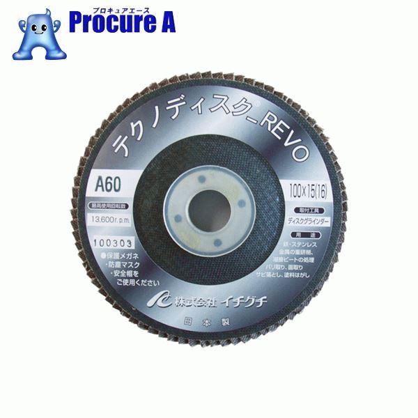 AC テクノディスクA・REVO 100X15 #60 TDRV10015A-60 10枚▼380-8165 (株)イチグチ