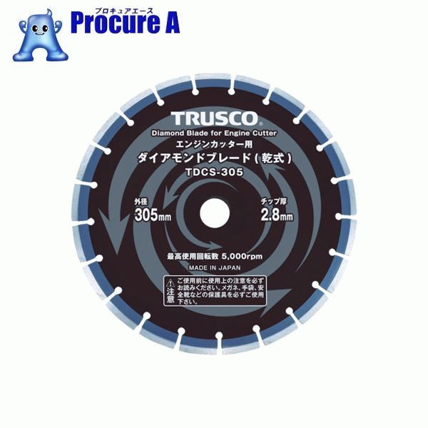 TRUSCO ダイヤモンドブレード 305X2.8TX7WX30.5H TDCS-305 ▼829-1368 トラスコ中山(株)
