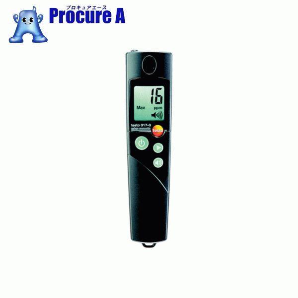 テストー CO警報器 TESTO-317-3 ▼333-7430 (株)テストー testo