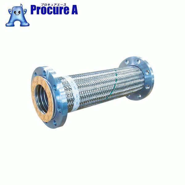 トーフレ フランジ無溶接型フレキ 10K SS400 125AX1000L TF-23125-1000 ▼439-8432 トーフレ(株)