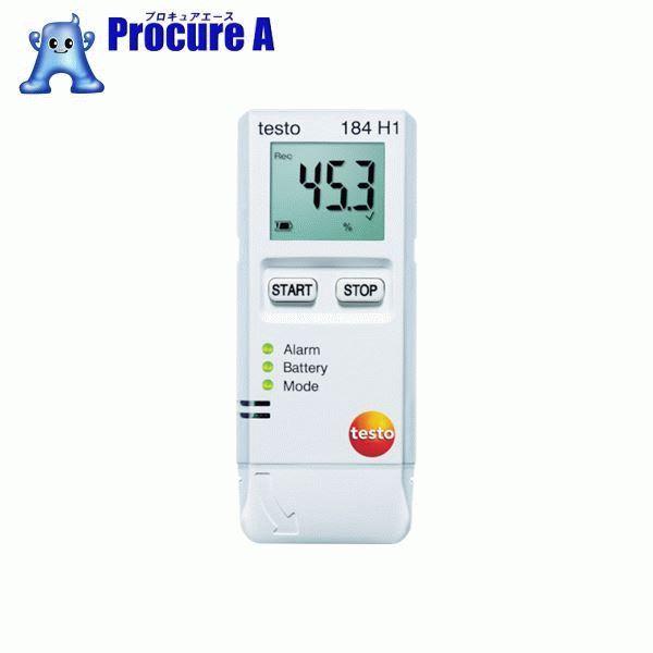テストー 温度・湿度データロガ TESTO184H1 ▼494-1586 (株)テストー testo