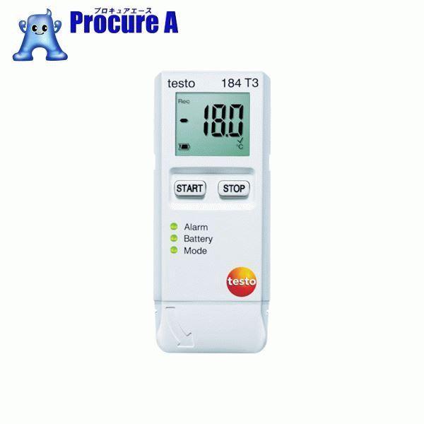テストー 温度データロガ TESTO184T3 ▼494-1616 (株)テストー testo