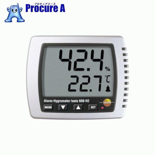 テストー 卓上式温湿度計(LEDアラーム付) TESTO608-H2 ▼773-6886 (株)テストー