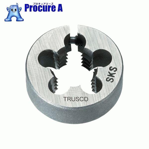 TRUSCO 管用平行ダイス PS1-11 SKS TKD-63PS1-11 ▼480-6638 トラスコ中山(株)