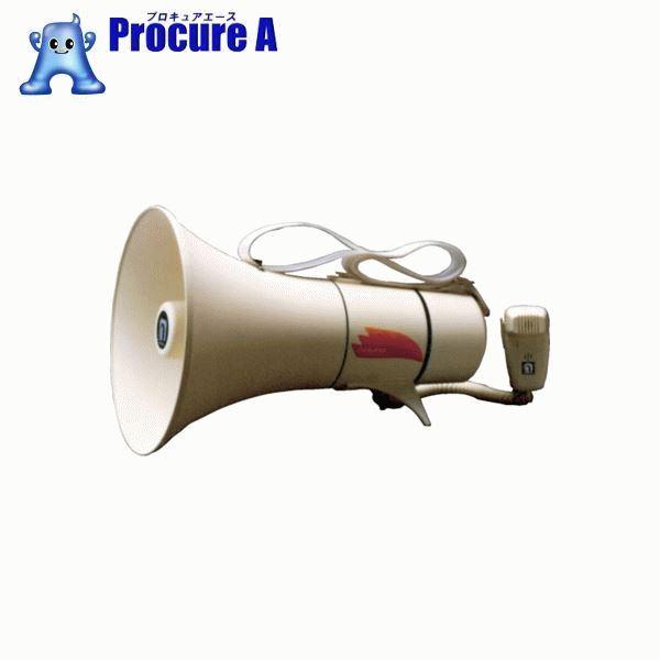 ノボル ショルダータイプメガホン13Wホイッスル音付き(電池別売) TM-208 ▼433-4256 (株)ノボル電機