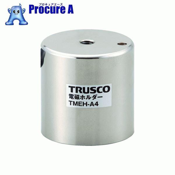 TRUSCO 電磁ホルダー Φ80XH60 TMEH-A8 ▼415-8512 トラスコ中山(株)