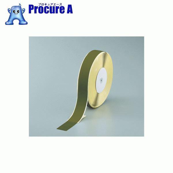 TRUSCO マジックテープ 糊付B側 幅50mmX長さ25m OD TMBN-5025-OD ▼471-9590 トラスコ中山(株)