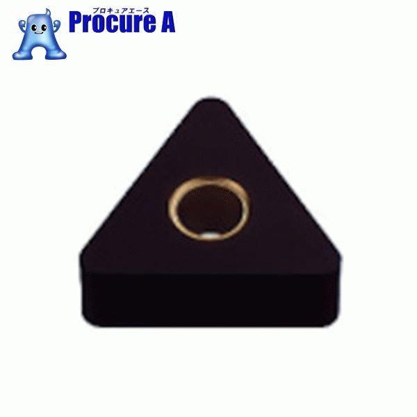 三菱 チップ 超硬 TNMA220408 HTI10 10個▼118-8054 三菱マテリアル(株) MITSUBISHI