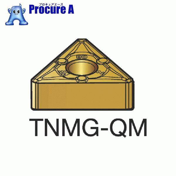 サンドビック T-Max P 旋削用ネガ・チップ 235 TNMG 16 04 04-QM ▼156-0841 サンドビック(株)コロマントカンパニー