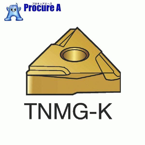 サンドビック T-MAXPチップ COAT TNMG 16 04 04R-K 4325 10個▼579-5214 サンドビック(株)コロマントカンパニー