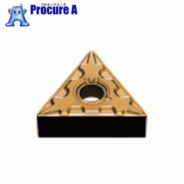 三菱 M級ダイヤコート COAT TNMG160404-FH UE6110 10個▼656-6570 三菱マテリアル(株) MITSUBISHI