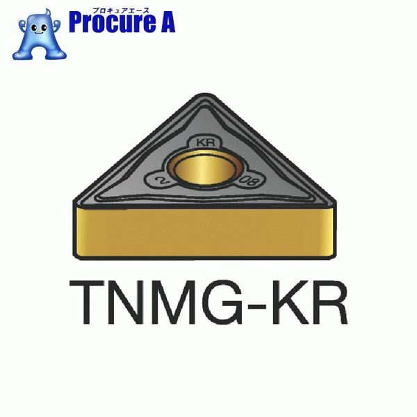 サンドビック T-Max P 旋削用ネガ・チップ 3210 COAT TNMG 16 04 08-KR 3210 10個▼695-1830 サンドビック(株)コロマントカンパニー