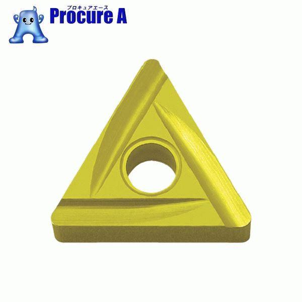 京セラ 旋削用チップ PV710 PVDサーメット CMT TNGG160408R-B PV710 10個▼823-0153 京セラ(株) KYOCERA