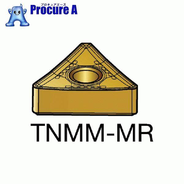 サンドビック T-Max P 旋削用ネガ・チップ 2025 TNMM 22 04 16-MR ▼610-7079 サンドビック(株)コロマントカンパニー