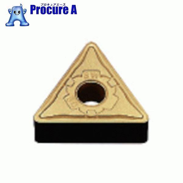 三菱 M級ダイヤコート COAT TNMX160404-SW UE6110 10個▼656-6928 三菱マテリアル(株) MITSUBISHI