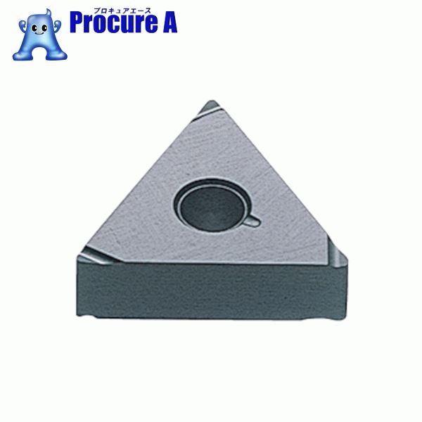 三菱 チップ 超硬 TPGH090202L-FS HTI10 10個▼167-2029 三菱マテリアル(株) MITSUBISHI
