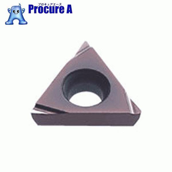 三菱 チップ COAT TPGH080204L-FS VP15TF 10個▼225-9257 三菱マテリアル(株) MITSUBISHI