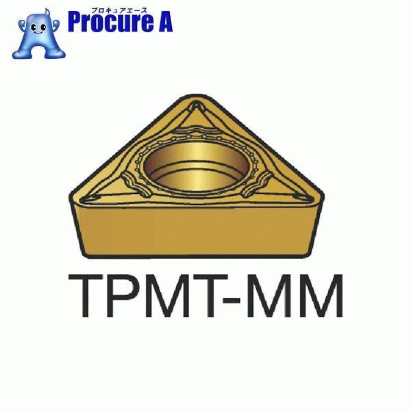 サンドビック コロターン111 旋削用ポジ・チップ 1125 COAT TPMT 11 03 04-MM 1125 10個▼607-6696 サンドビック(株)コロマントカンパニー