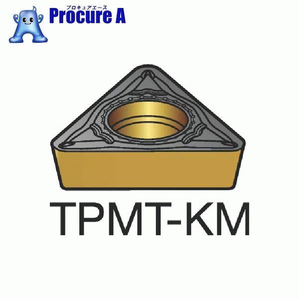 サンドビック コロターン111 旋削用ポジ・チップ H13A 超硬 TPMT 09 02 04-KM H13A 10個▼617-2563 サンドビック(株)コロマントカンパニー