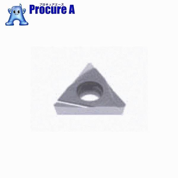 タンガロイ 旋削用G級ポジTACチップ 超硬 TPGT110208L-W15 UX30 10個▼706-8824 (株)タンガロイ