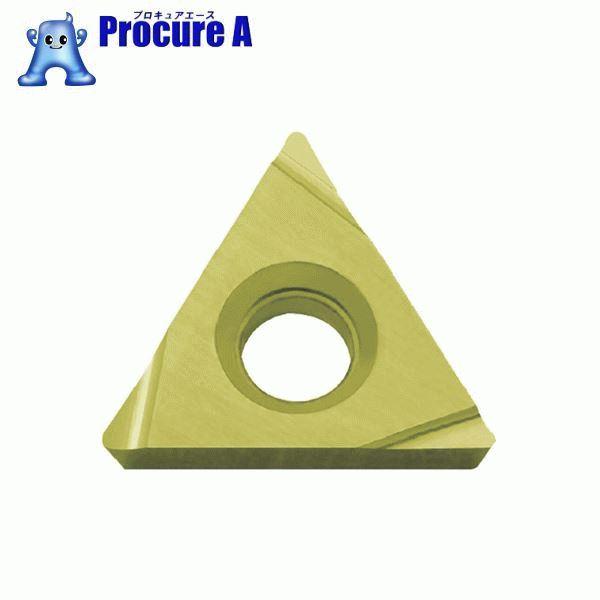 京セラ 旋削用チップ PV720 PVDサーメット CMT TPGH080204L PV720 10個▼771-7164 京セラ(株) KYOCERA