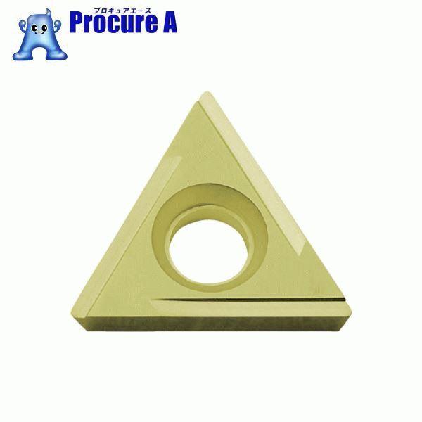 京セラ 旋削用チップ PV710 PVDサーメット CMT TPGH110308L-H PV710 10個▼823-0181 京セラ(株) KYOCERA