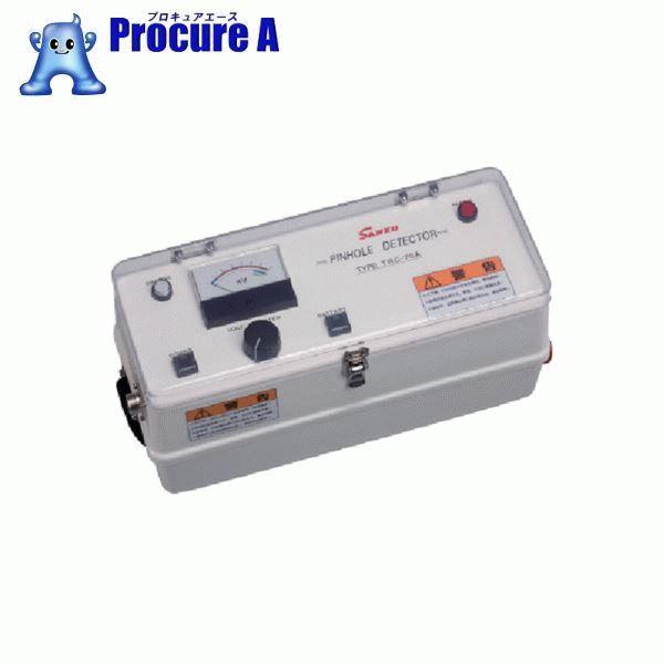 サンコウ 乾式 低周波高電圧パルス放電式 TRC-250A ▼352-9789 (株)サンコウ電子研究所 【代引決済不可】
