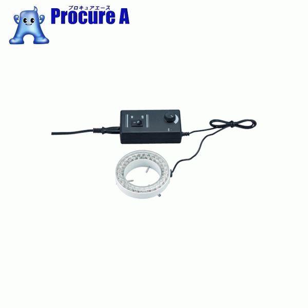 TRUSCO 顕微鏡用照明 LED球タイプ TRL-54 ▼329-2380 トラスコ中山(株)