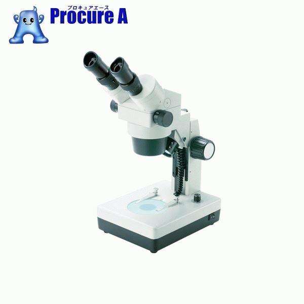 TRUSCO ズーム式実体顕微鏡 照明付 6.5~45倍・13~90倍 TS-2021 ▼250-9920 トラスコ中山(株)