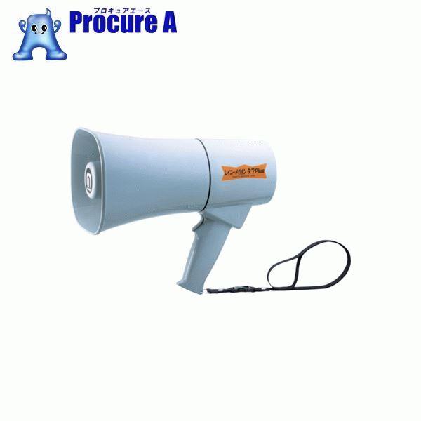 ノボル レイニーメガホンタフPlus6W 耐水・耐衝撃仕様(電池別売) TS-631N ▼835-9885 (株)ノボル電機製作所