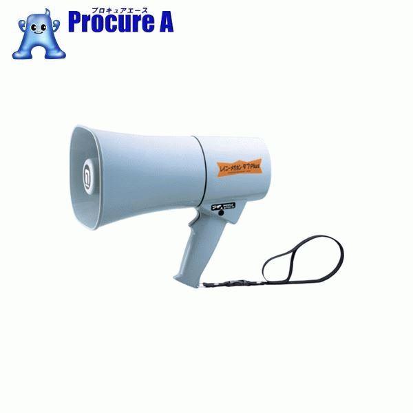 ノボル レイニーメガホンタフPlus6W ホイッスル音付 耐水・耐衝撃仕様(電池 TS-634N ▼835-9887 (株)ノボル電機