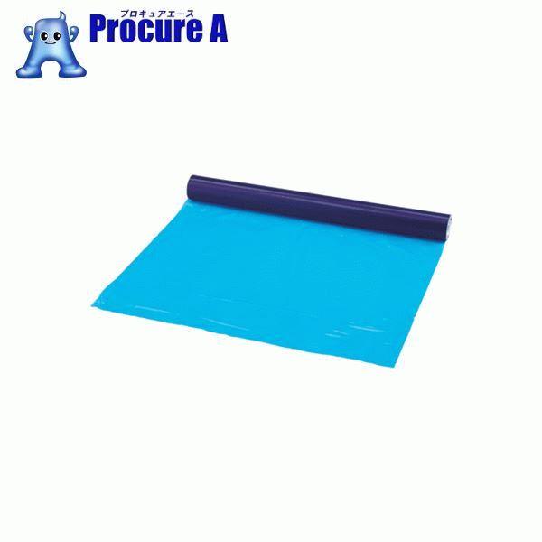 TRUSCO 表面保護テープ ブルー 幅1020mmX長さ100m TSP-510B ▼359-9817 トラスコ中山(株)