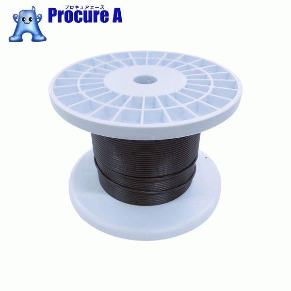 ニッサチェイン 黒コーティングワイヤロープ 2.0mm×100m  TSY20V-BK ▼825-5903 (株)ニッサチェイン