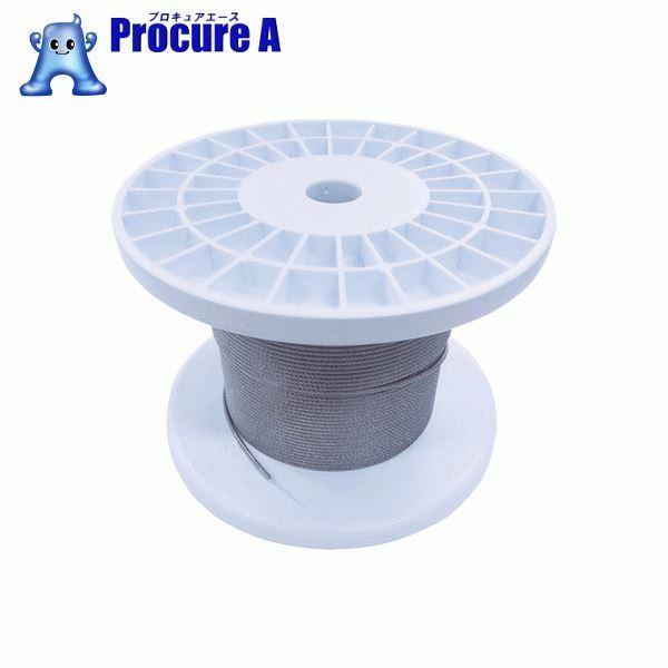 ニッサチェイン 透明コーティングワイヤロープ 2.0mm×100m  TSY20V-CLR ▼825-5904 (株)ニッサチェイン