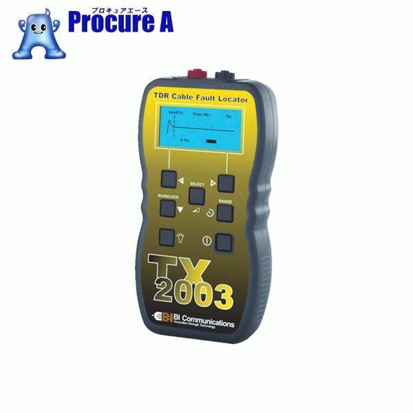 グッドマン TDRケーブル測長機TX2003 TX2003 ▼480-8606 (株)グッドマン