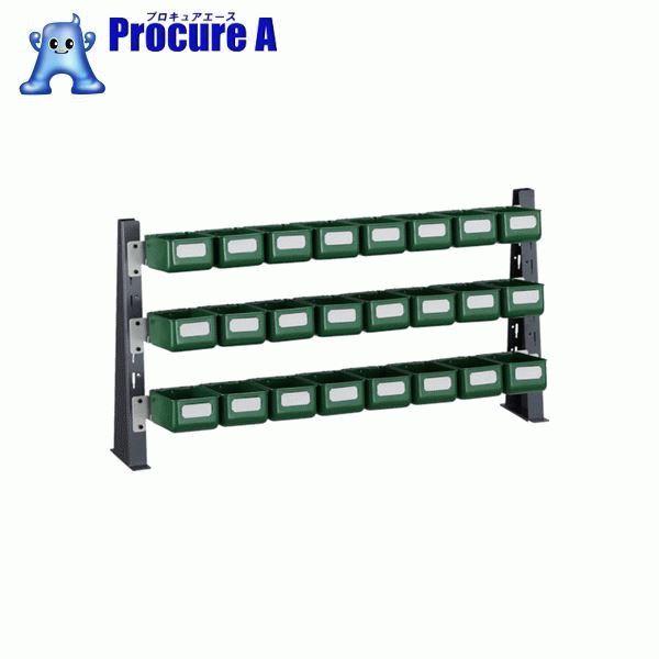 TRUSCO UPR型ライトビンラック卓上用 K-10HX24個 UPR-ML1803K ▼330-4566 トラスコ中山(株)