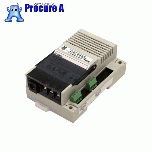 NKE れんら君 アナログタイプ 電圧入力0-10V ACアダプタ付き UNC-RP41V1A ▼856-1561 NKE(株)