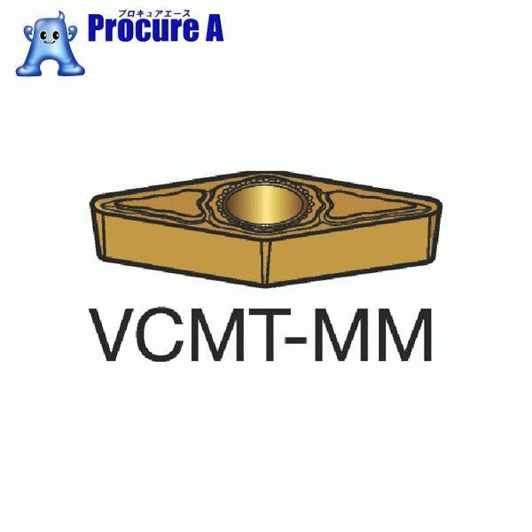 サンドビック コロターン107 旋削用ポジ・チップ 1125 10個 VCMT 11 03 04-MM 1125 ▼358-3911 サンドビック(株)コロマントカンパニー