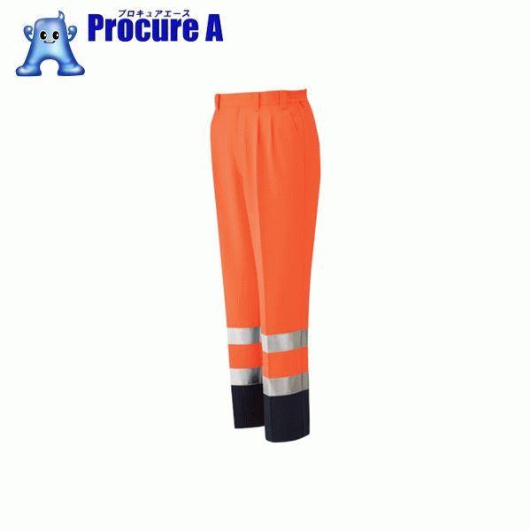 ミドリ安全 高視認 ブルゾン オレンジ LL VE 325-UE-LL ▼794-9677 ミドリ安全(株)