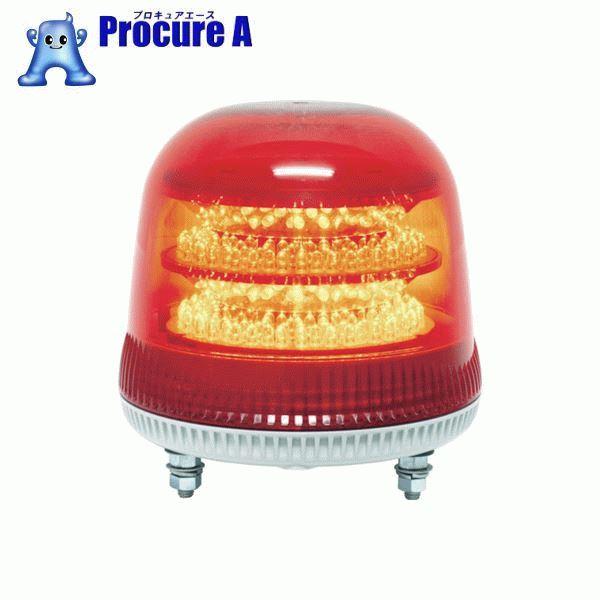 【高い素材】 NIKKEI ニコモア LED回転灯 赤 VL17R型 LED回転灯 170パイ 赤 VL17M-024AR ▼818-3305 ニコモア (株)日惠製作所, ラナイブルー:839dc3af --- hortafacil.dominiotemporario.com