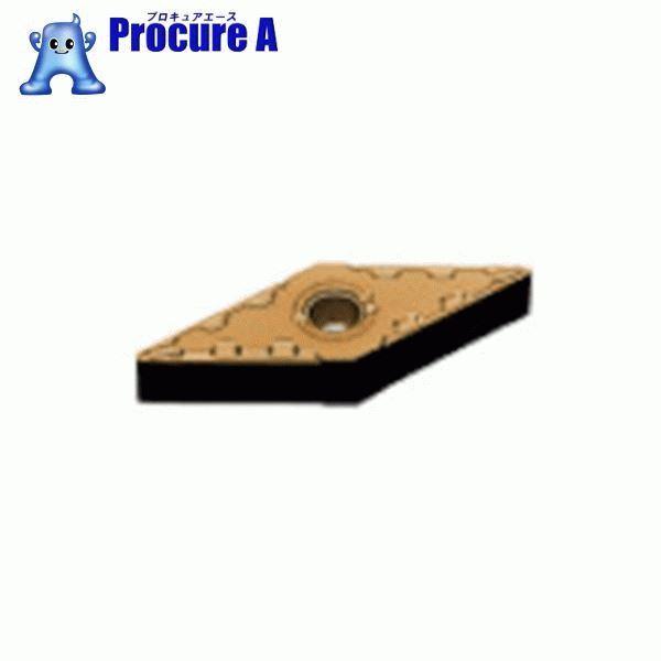 三菱 M級ダイヤコート COAT VNMG160408-FH UE6110 10個▼656-7185 三菱マテリアル(株) MITSUBISHI