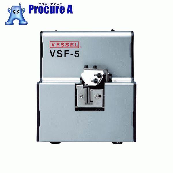 ベッセル スクリューフィーダー(ネジ供給機) VSF‐5 VSF-5 ▼792-3392 (株)ベッセル