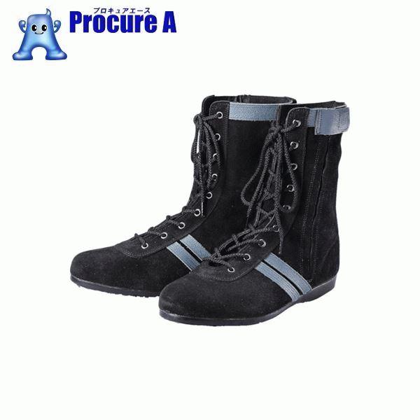 青木安全靴 高所作業用安全靴 WAZA-F-1 27.5cm WAZA-F-1-27.5 ▼855-9203 青木産業(株)